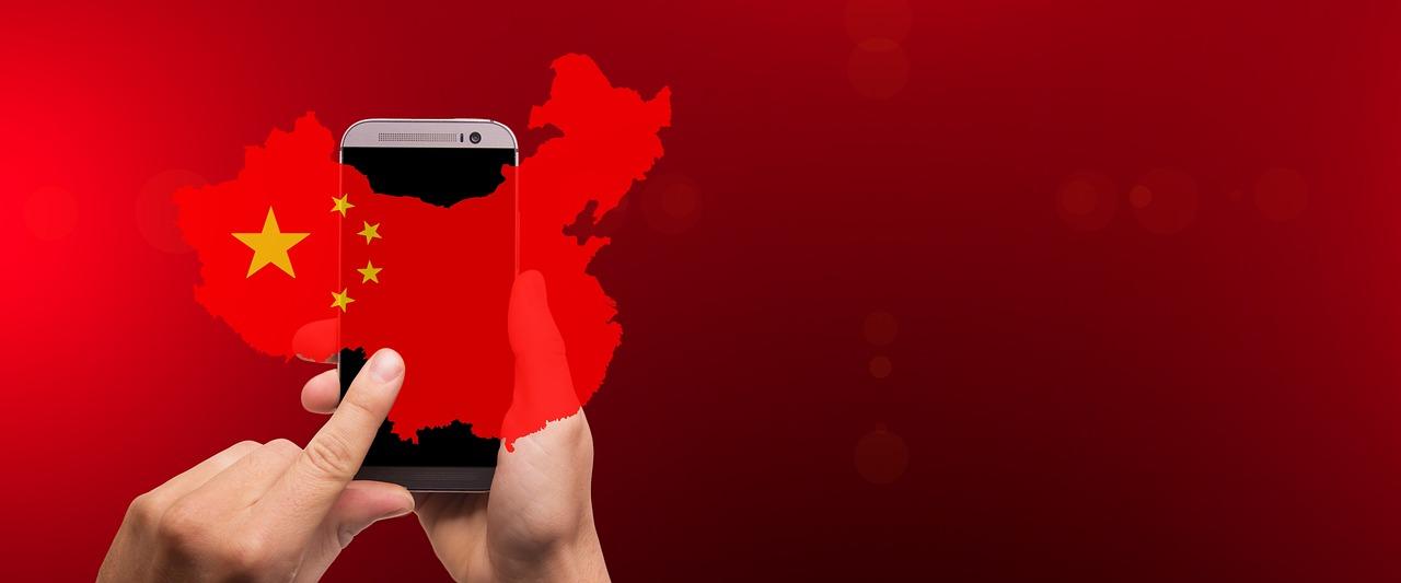 china blocks apps